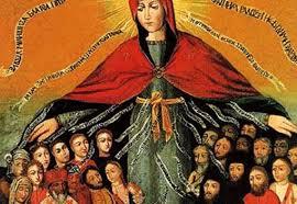 Богородица спаси нас