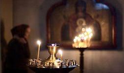 iCAVZ2PR3 Молитва