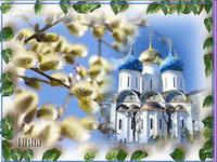 iCANVNNRR Вербное воскресенье