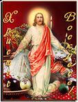i Христос воскрес
